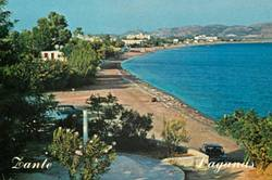 Zante postcards from the 70s and 80s